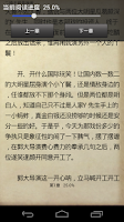 Screenshot of 穿越全集