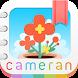 cameranアルバム -写真整理&共有を可愛いスキンで!