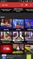 Screenshot of Ghana News Online