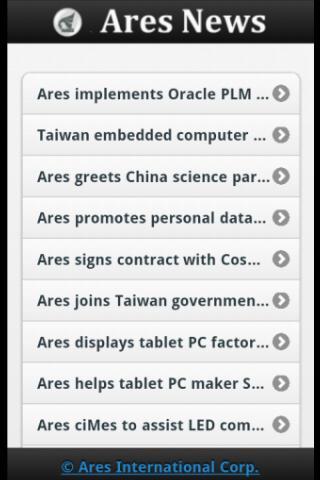 玩新聞App|Ares Corp. News免費|APP試玩