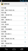 Screenshot of 桃園公車