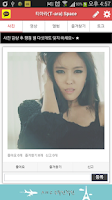 Screenshot of T-ara Space - kpop,photo,video