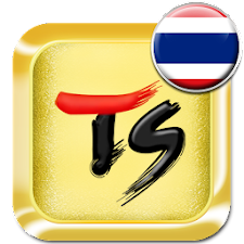 Thai for TS Keyboard