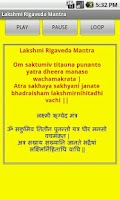 Screenshot of Hindu Mantras with Audio