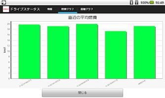 Screenshot of OBD Info-san!