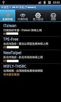 Screenshot of Wi-Fi Auto Login (Taiwan)