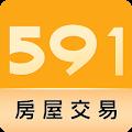 591房屋交易-租屋、中古屋、新建案、店面、頂讓