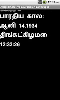 Screenshot of Auspi Bharatiya Saur Ind-Lang