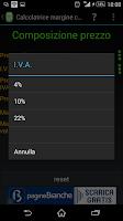 Screenshot of Gross profit margin calculator