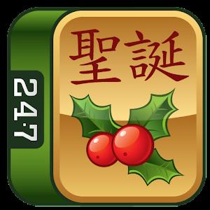 Cover art Christmas Mahjong