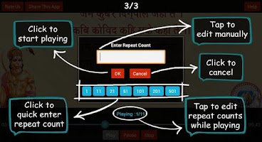 Screenshot of Hanuman Chalisa Hindi + Audio