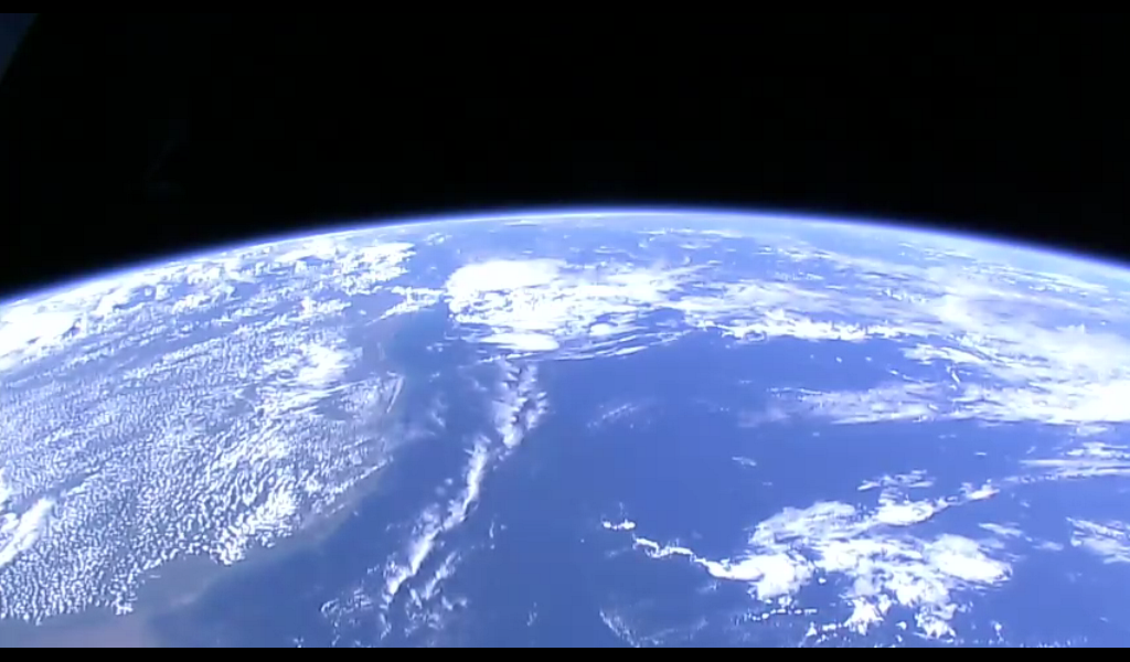 ISS onLive: Live Earth cameras Screenshot 14