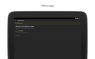 Screenshot of Yandex.Navigator