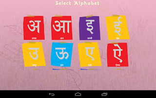 Screenshot of Learn Hindi (हिन्दी) Alphabets