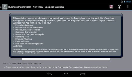 App business plan creator apk for kindle fire download for Floor plan creator apk full