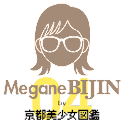 Megane Bijin by Kyoto 04 icon