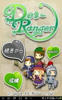 Screenshot of Dot-Ranger - Dub Version #2