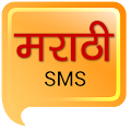Marathi SMS APK for Bluestacks