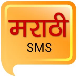 Marathi sms android apps on google play