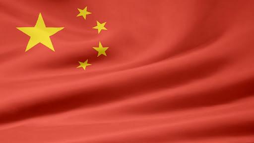 National Anthem - China