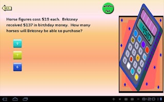 Screenshot of Math flash cards
