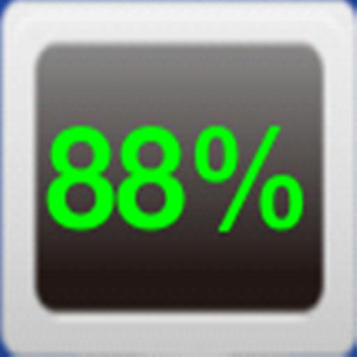 Widget Battery LOGO-APP點子