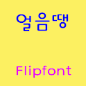GFFreeze ™ Korean Flipfont icon