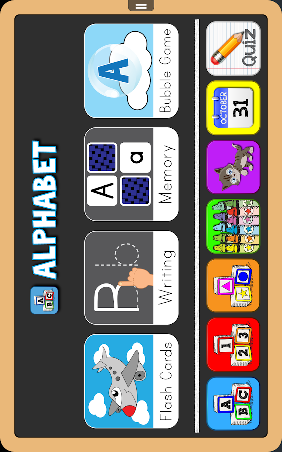 Preschool All-In-One Screenshot 12