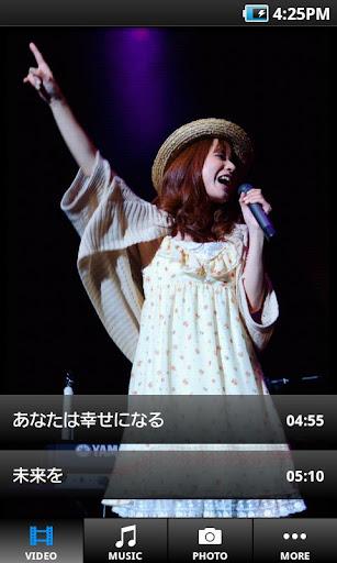 玩免費音樂APP 下載藤田麻衣子 Early Summer LIVE 2011 app不用錢 硬是要APP