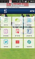 Screenshot of המכללה האקדמית נתניה
