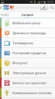 Screenshot of RURU Wallet with MasterCard