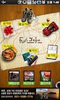 Screenshot of Fun Jeju - Jeju travel all