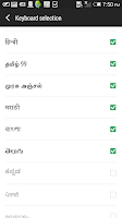 Screenshot of HTC Sense Input-INDIC
