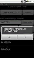 Screenshot of SMS Park