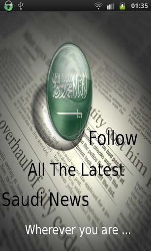 Saudi News أخبار السعودية