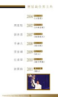 Screenshot of HKFA