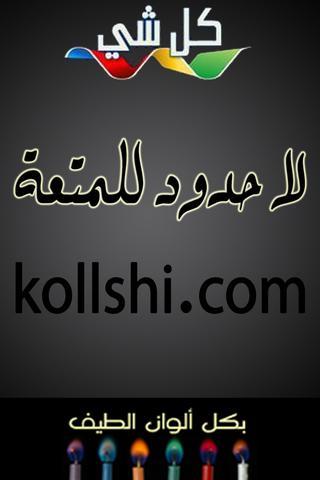 kollshi