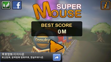 Screenshot of SuperMouse