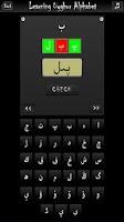 Screenshot of Uyghur Alphabet