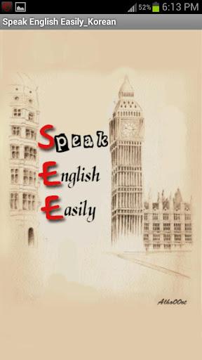 Speak English Easily_Korean