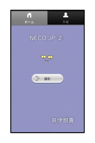 NECO.JP02