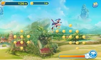 Screenshot of 경공마스터