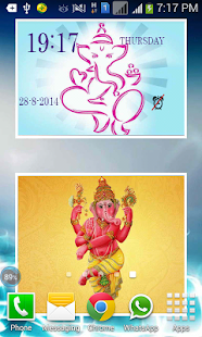 Digital Clock Ganesh LWP - screenshot