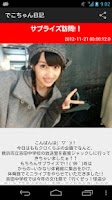 Screenshot of MomoPic - MomoClo photo viewer