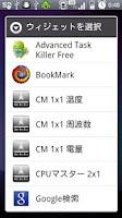 Screenshot of One-click bookmark
