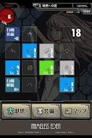 Screenshot of Nameless EDEN
