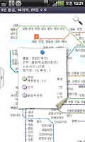Screenshot of Seoul Subway