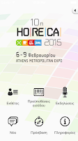 Screenshot of HORECA Expo Greece