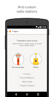 Screenshot of Yandex.Music