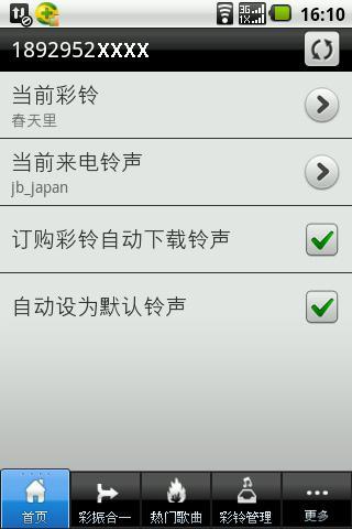 信 - 『 反正我信了 』[MP3/320Kbps/139MB] [CF+YU+GB+RF] | 華語音樂下載 - 锦繡音樂村 - 音樂論壇|KTV|MV ...-最新歌曲